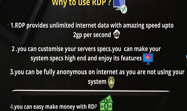 how to get free RDp 2021